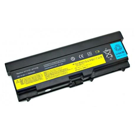 HP 5200MAH 10.8V HSTNN-UB87
