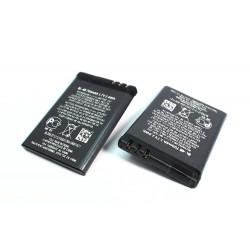 Bateria Nokia BL-4B 2630 2760 5000 7373 N76 700mAh LI-ION