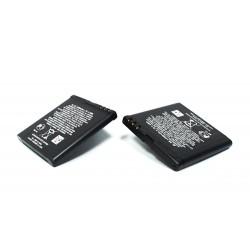 Bateria Nokia BL-5K N85 N86 C7 1200 mAh Li-Ion Blue Star