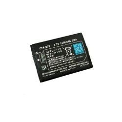 Bateria Nintendo 2DS/3DS 2000mAh